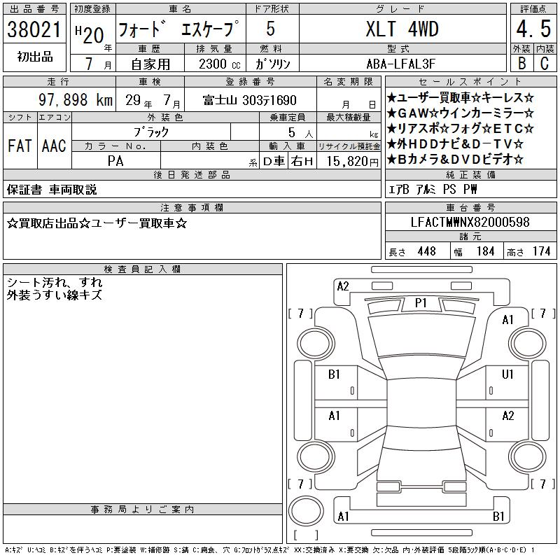 inspection sheet for car LFACTMWNX82000598 - 2008 Ford Escape XLT 4WD - black